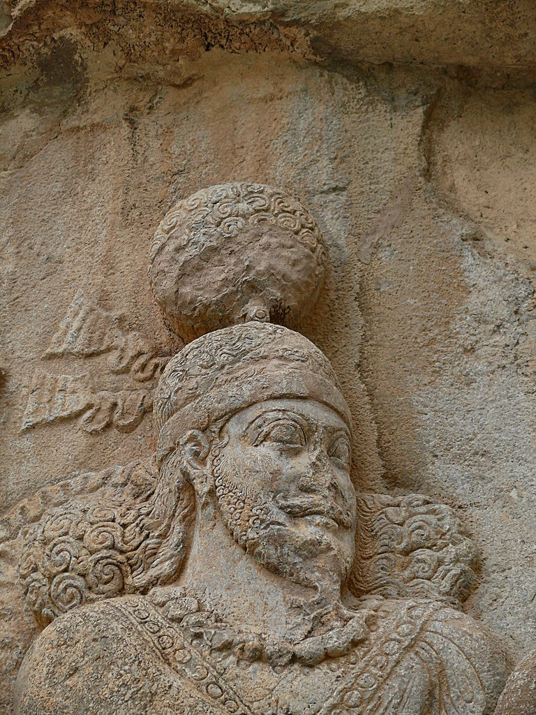 Shapur Ii Detail Of King Shapur Ii On His Relief At Taq