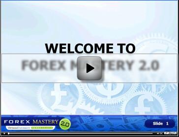 Ou forex mastery market scanner