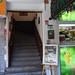 明星咖啡廳 2/7 RIMG5340