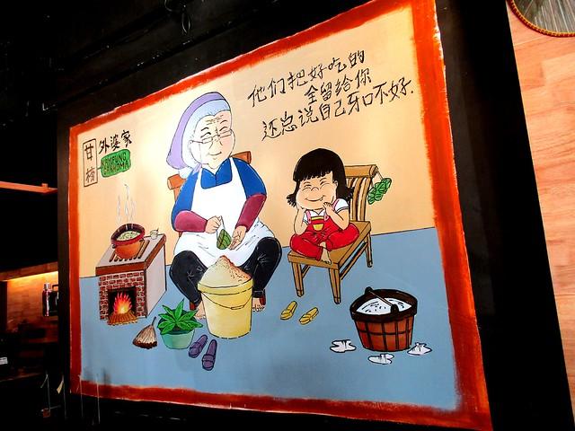 Kampung Grandma, decor 2