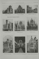 Various Synagogues in Germany | by Center for Jewish History, NYC