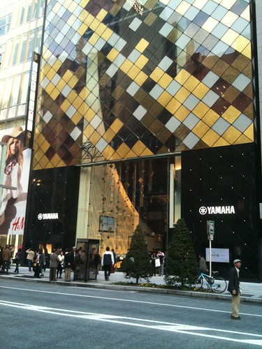 Yamaha R Store