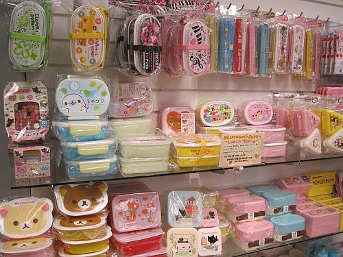 Bento gear at Kinokuniya Gifts & Stationery | by Biggie*