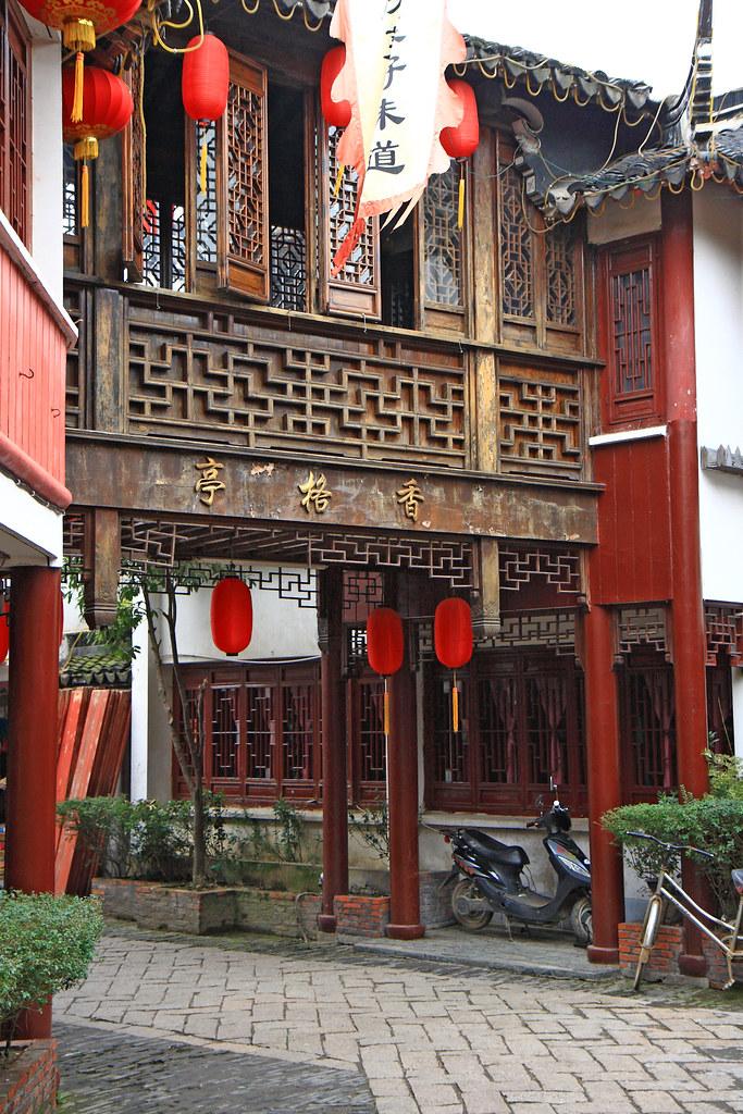 Architectural Building Elements : Tongli china jari kurittu flickr