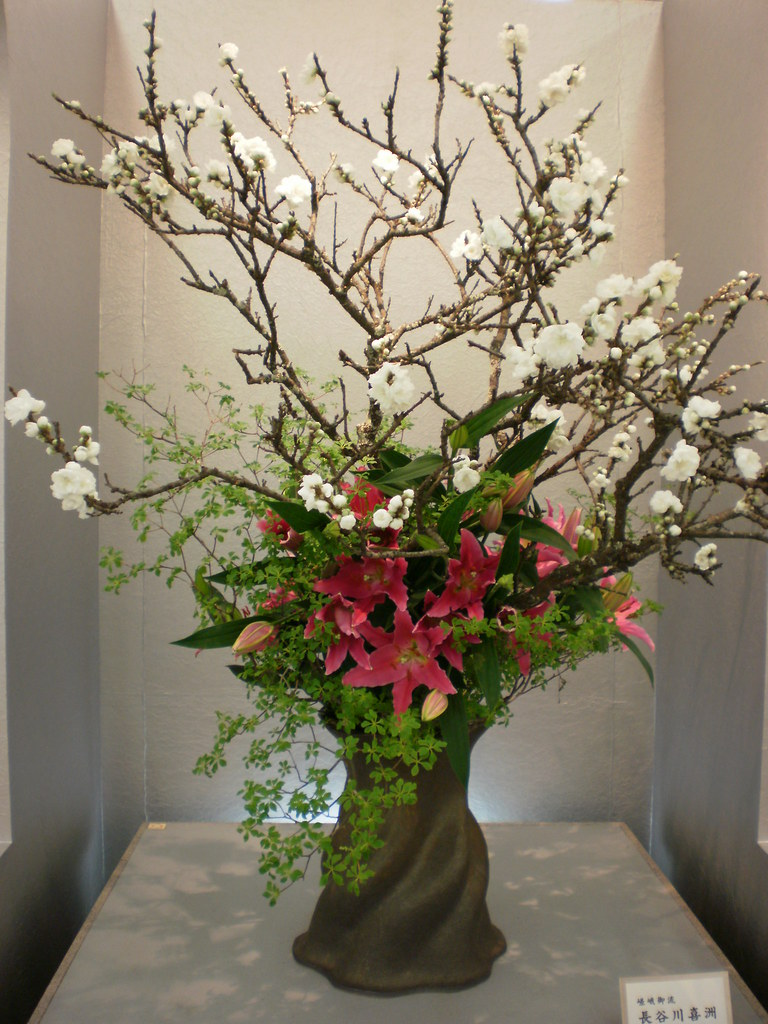 Japanese Flower Arrangement 20 Ikebana いけばな