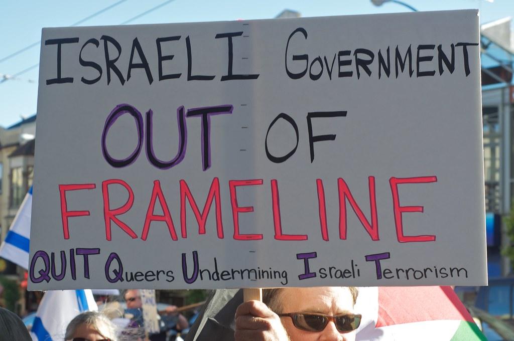 Protest at Frameline 34 opening over sponsorship by Israel…   Flickr