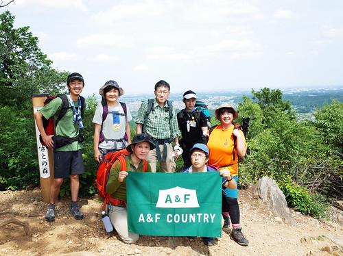 A&Fカントリー関東野外イベント「ブッシュクラフト体験ハイキング 地図読みと安全なナイフや火の扱い方」