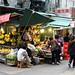 Street Shop | Central District | Hong Kong | China