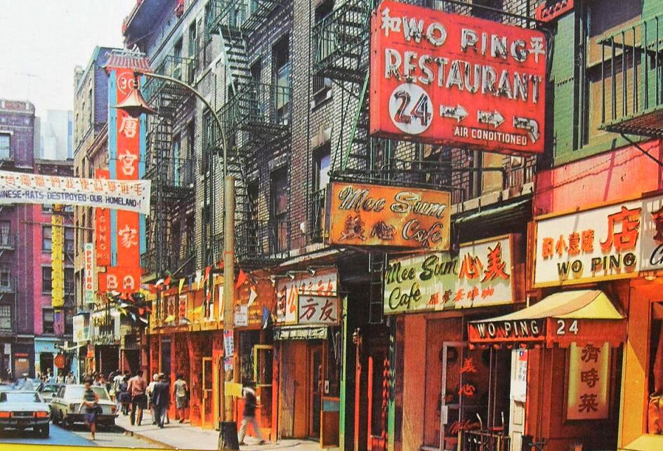 1960s chinatown new york city vintage photo postcard flickr. Black Bedroom Furniture Sets. Home Design Ideas