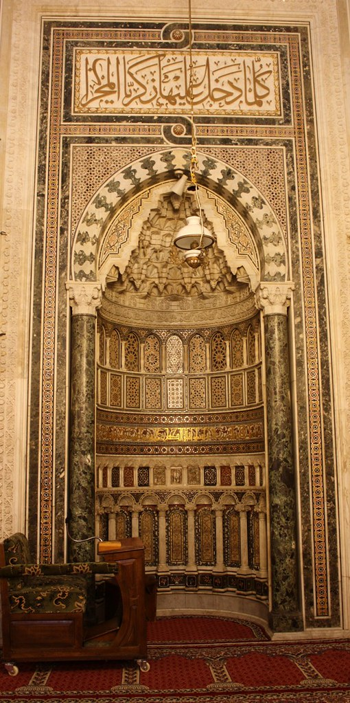 The Main Mihrab Umayyad Mosque Damascus The Main