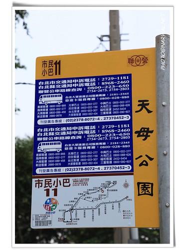 Http Thesmartlocal Com Read Taiwan Street Food