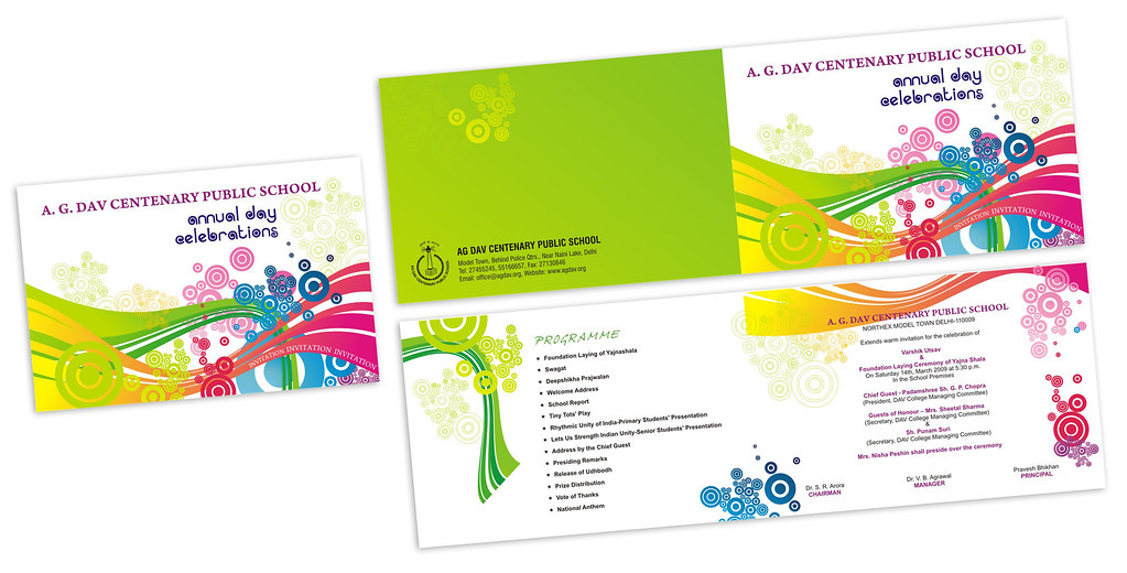 Invitation Card A Invitation Card For School Annual Day