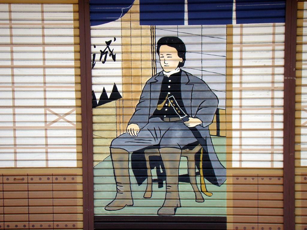 Hijikata Toshizo Shinsengumi