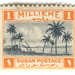 Sudan Postage Stamp: Tuti islands