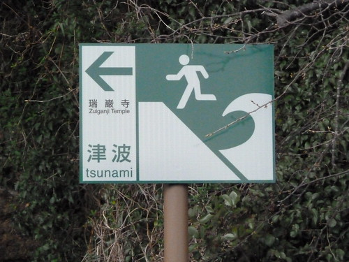 Tsunami escape route | by kalleboo