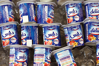 Tunisian yogurt | by David Lebovitz