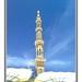 minar-e-masjid-e-nabvi