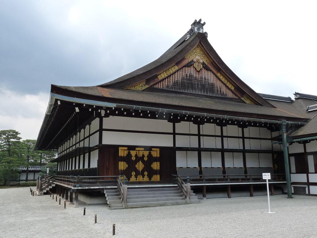 Kogosho (小御所) - Kyoto Imperial Palace (京都御所)  Dan  Flickr