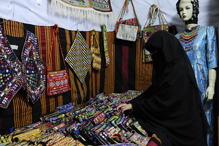 Showroom of the National Women's Handicraft Center for Development of Handicrafts | by World Bank Photo Collection
