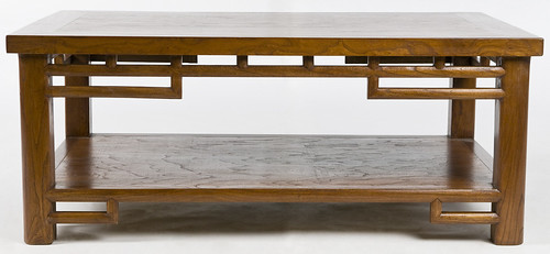 li1022y-oriental-coffee-table | Asian Inspired Coffee ...