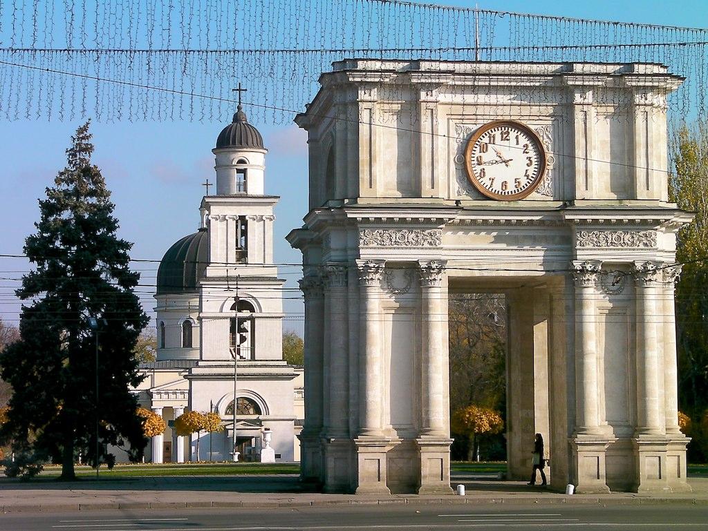 Hotel Chisinau  Stelle