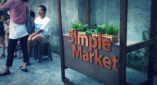 Simple Market_5 | by Andytn