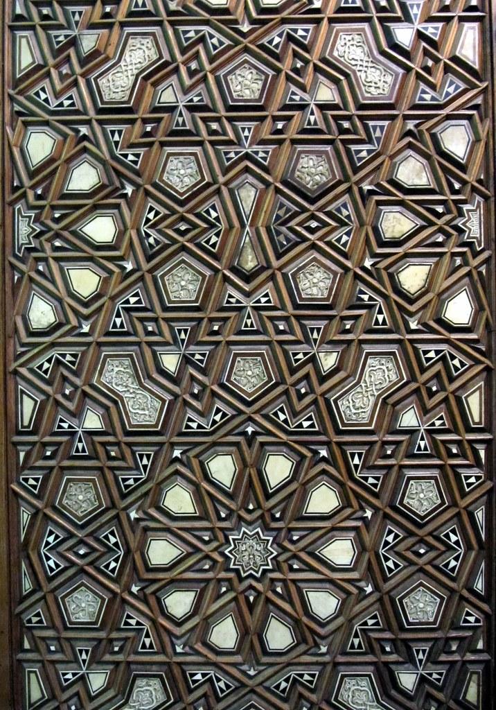Pretty Islamic Pattern, Al-Rifa'i Mosque, Cairo, Egypt