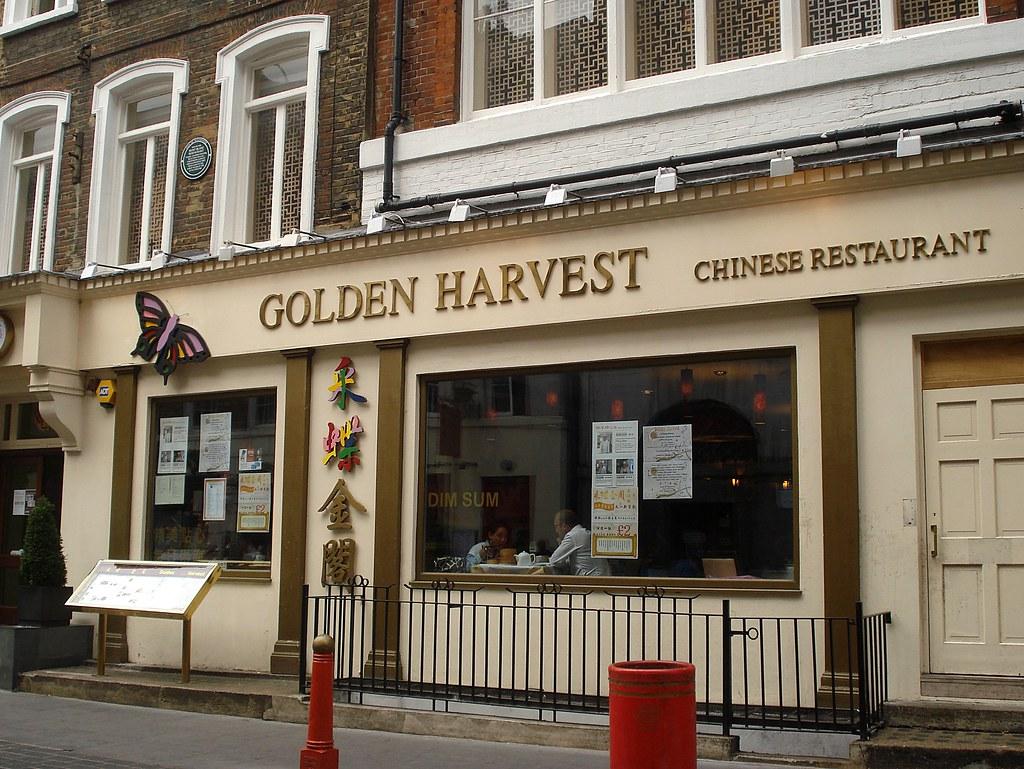 Golden Harvest Restaurant Lansing Mi Menu