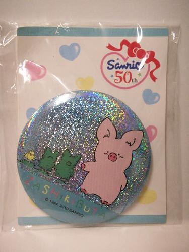 sanrio 50th anniversary - photo #30