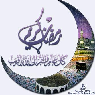 عشرون وصية طبية في شهر رمضان 4881388181_de5fab9a64