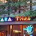Tara Thai, Bethesda