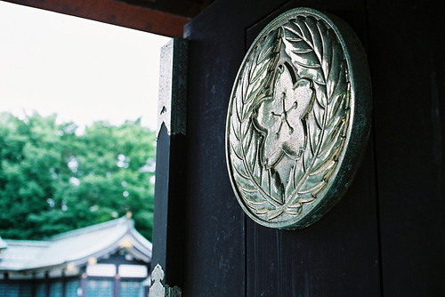 Sapporo GOKOKU shinto shrine.