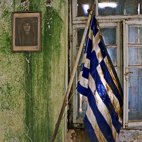 Old Pharmacy And Greek Flag. Kato Horio (Κάτω Χωριό, Κρήτη) Crete. | by Terrorkitten