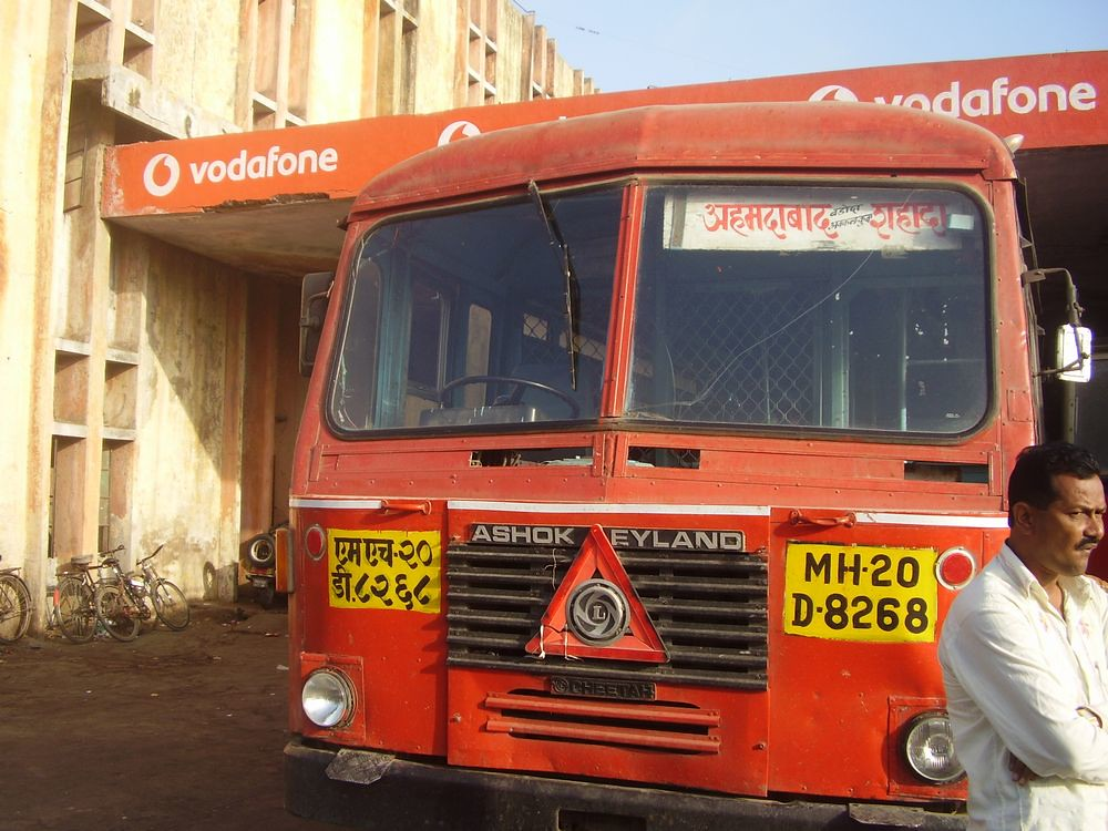Vadodara bus stand yahoo dating 4