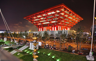 China Pavilion • 2010 Shanghai World Expo. | by penfoto