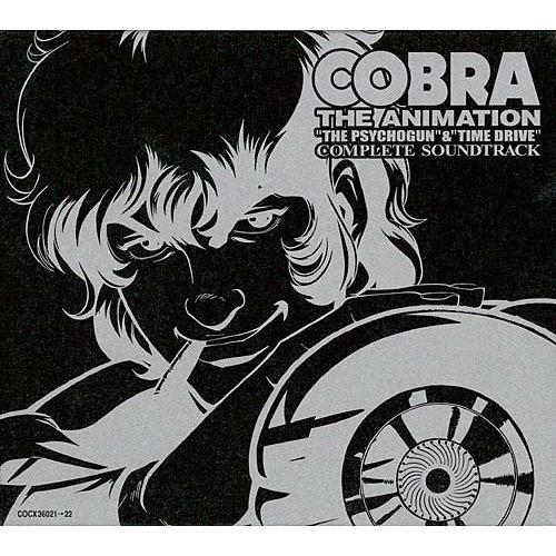 "Cobra Manga 2010 Streaming: COBRA THE ANIMATION ""THE PSYCHOGUN""&""TIME DRIVE"" COMPLETE"