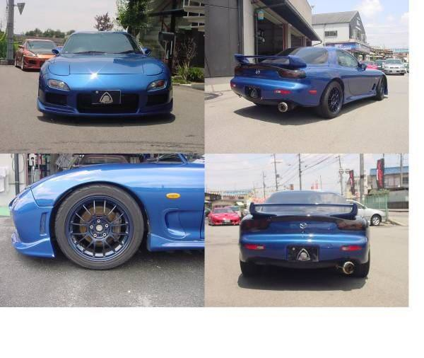 Twin Turbo Kit Rx7: 1995 Mazda RX7 FD Twin Turbo