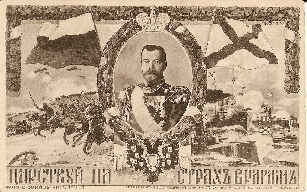 the reign and failures of nicholas ii Developed by dynastic hazards in the most powerful king of his time, consecrated its efforts to establish a universal christian empire.