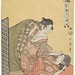 Two Courtesans at the Hour of the Dragon (Tatsu no koku)