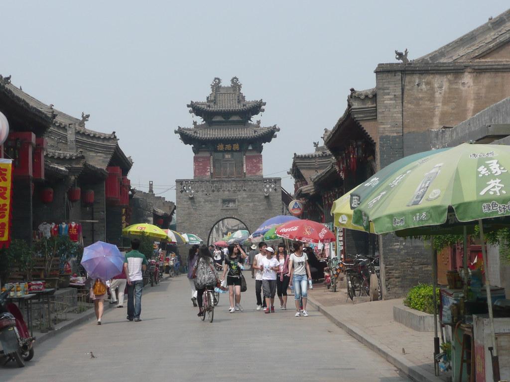 Ciudad antigua de Pingyao
