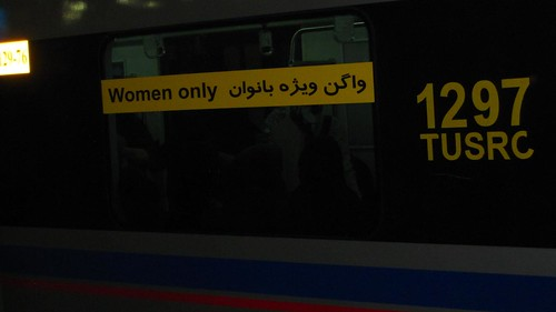 Women only subway car | by Ben Piven