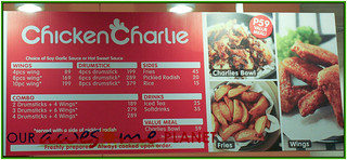 Chicken Charlie's-2 | by OURAWESOMEPLANET: PHILS #1 FOOD AND TRAVEL BLOG