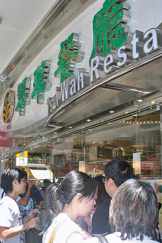 Tsui Wah is a chain of cha chaan teng restaurants | by Camemberu