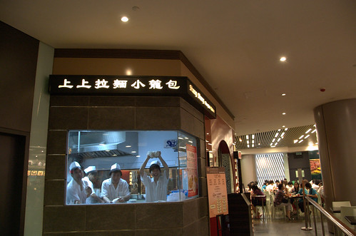 Funny Food Court Pictures