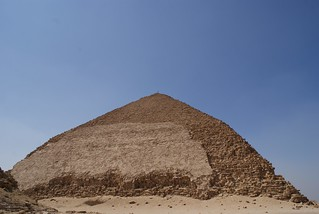 The 'Bent' Pyramid | by BetterLifeCycle