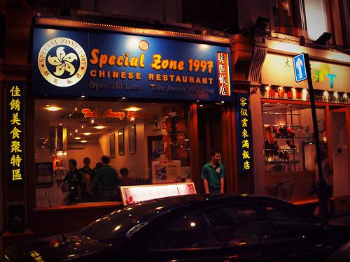 Chinese Restaurant Open Christmas Day Edinburgh
