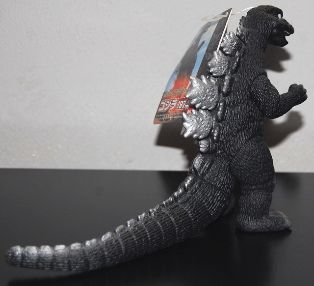 Bandai Godzilla 1974 [2003] Back | In conjunction with ...