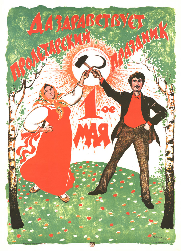Free The Proletariat Hot Dog Meme