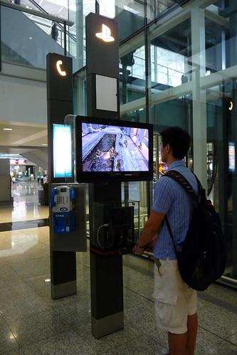 Hong Kong Airport Arrivals | Playstation 3 demo pod made