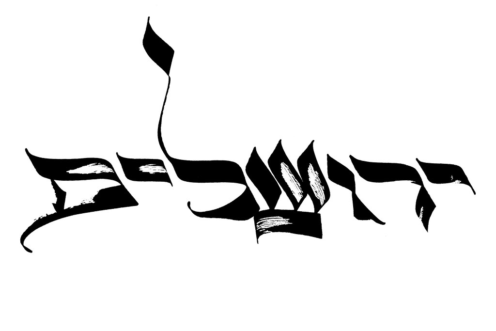 Hebrew Calligraphy Tattoo Images